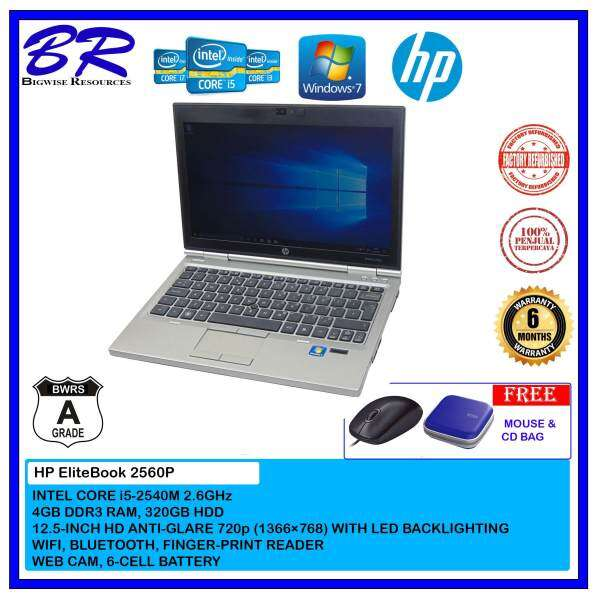 (REFURBISHED) HP EliteBook 2560p (i5-2540M 2.6GHz, 4GB, 320GB, Win 7 Pro) Laptop Malaysia