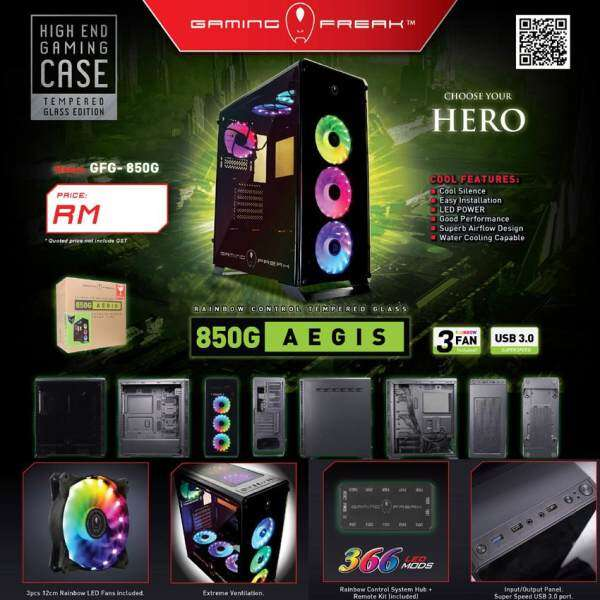 Official Avf Gaming Freak Aegis 850G High End Gaming Atx Casing Malaysia