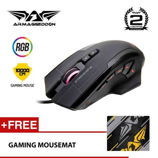 Starship III RGB 9 Buttons Gaming Mouse (10000 CPI) Free Mousemat By Armaggeddon Malaysia