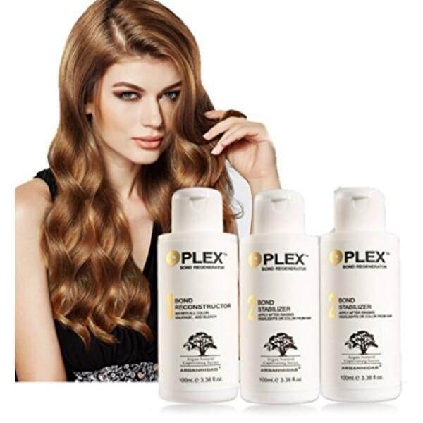 Hair Perfector QPLEX Hair Treatment Kit (Similar to OLAPLEX) 3.38 Fl Oz No.1,2,2