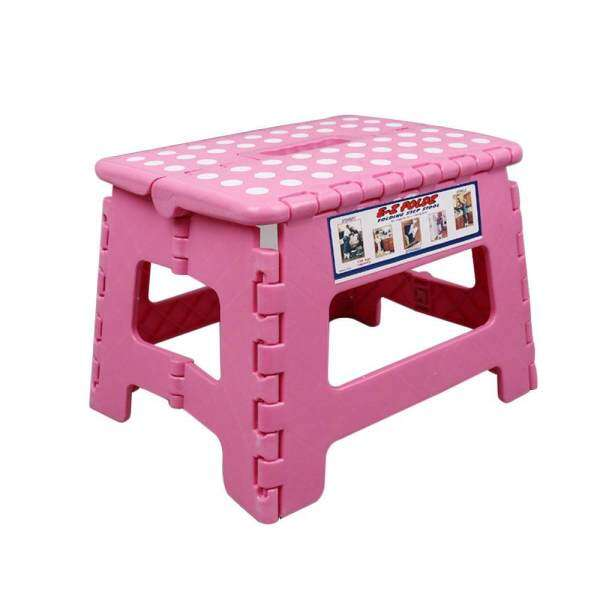leegoal Folding Step Stool, Super Strong Plastic Step Stool For Kids And Adults With Handles,29*22*22CM