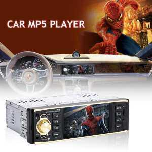 Car MP5 Video Player with Remote Control 4019B USB AUX Support Reverse Image