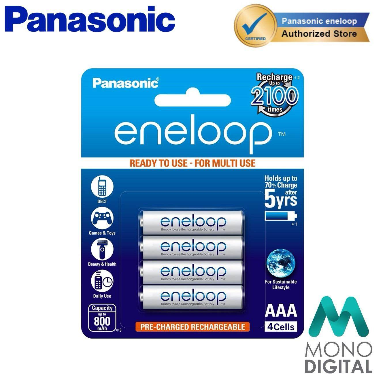 Panasonic Eneloop AAA 800mah Rechargeable Battery Pack of 4 (Original) Malaysia