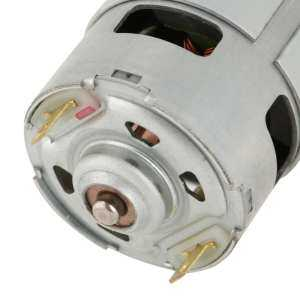 35W Micro DC Metal Gear Motor Speed Adjustable CW/CCW (24V 100rpm) - intl