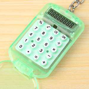 Hình thu nhỏ sản phẩm Mini Electronic Calculator Keychain Convenient Carry Account Tool Key Ring - intl