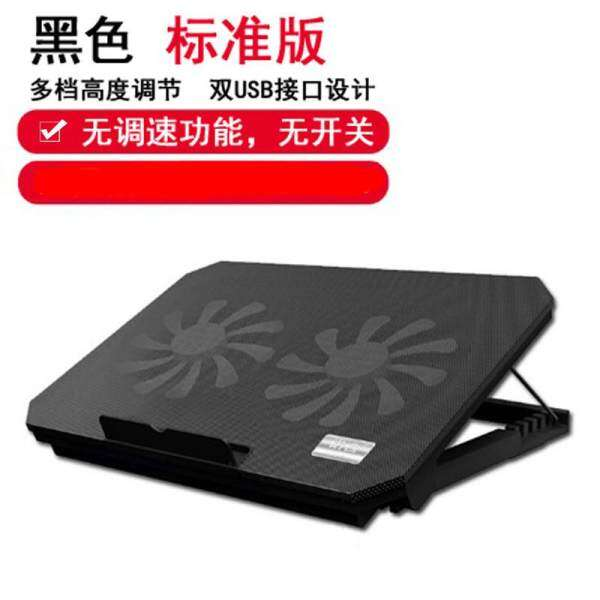 Nuoxi Laptop Cooling Pad with Fans Malaysia