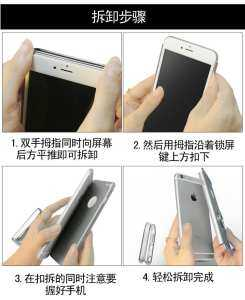 For Xiaomi Redmi Note 5 Pro (Global), Bling Diamond Glitter DIY 3 in