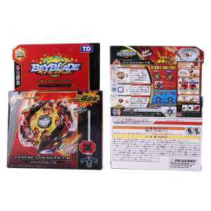 Hình ảnh Classic Toys Beyblade Metal Fusion Fighting Gyro B86 B92 Spinning Top with Launcher - B86 - intl