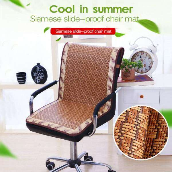 Rattan Slide-proof Chair Cushion Summer Cooling Chair Cover for Office Chair Plaid Dustproof Chair Mats