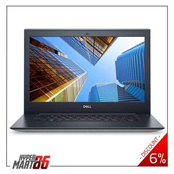 (Why Pay Extra) Dell Vostro 5471-82412G FHD Notebook - Grey (14inch / Intel I5 / 4GB / 1TB + 128GB SSD / AMD 530 2GB) Malaysia