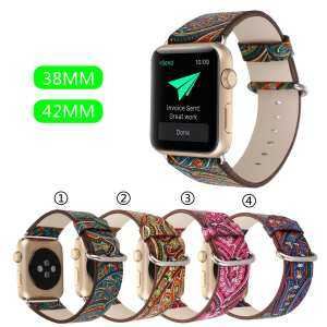 cokmp 42mm Vintage Ethnic Style Replacement Watch Band Folk Custom Pattern Premium Genuine Leather Watchband Strap with Secure Metal Clasp Buckle for Apple ...