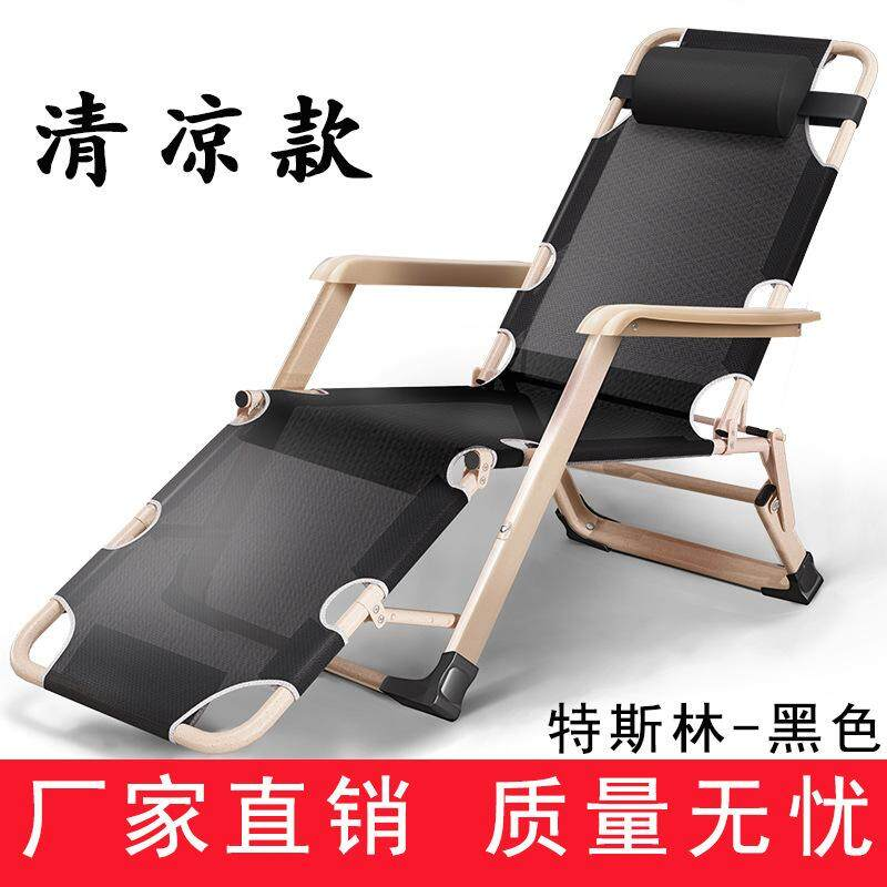 Loungers Rollaway Bed Chair Single Office Nap Bed Wu Xiu Chuang Chair Lazy Back Xiao Yao Yi