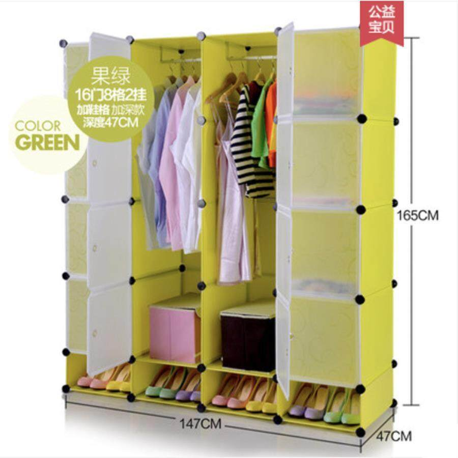 OEM Treasure Metro Bas Simple Plastic Combination Wardrobe Closet Simple Modern Fabric Assembly Plastic Combination Storage Cabinet
