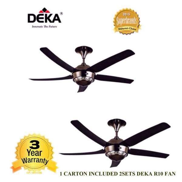 2sets x deka 5 blades 56 ceiling fan with 4 speed reverse function 2sets x deka 5 blades 56 ceiling fan with 4 speed reverse function malaysia aloadofball Images