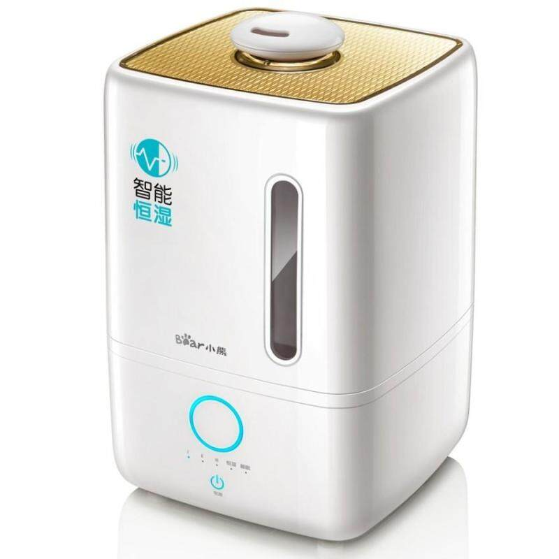 Bear JSQ-240WB Home Silent Humidifier Office Mini Large CapacityBedroom Fragrance Machine Singapore