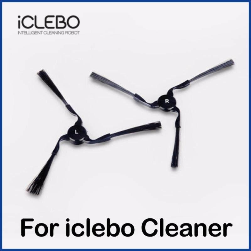 iClebo YUJIN ROBOT Korea Arte Robotic Vacuum Cleaner Side Brush Accessories Replacement - intl Singapore