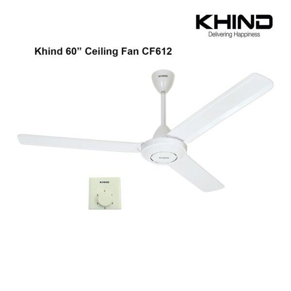 Khind 60 ceiling fan cf612 aerodynamic blade for strong silent khind 60 ceiling fan cf612 aerodynamic blade for strong silent breeze energy saving 5 star energy efficiency with a 5 speed regulator aloadofball Gallery