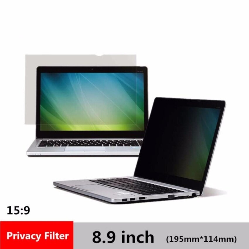 8.9 inch privacy filter Screens Protective film for 15:9 Laptop195mm*114mm - intl