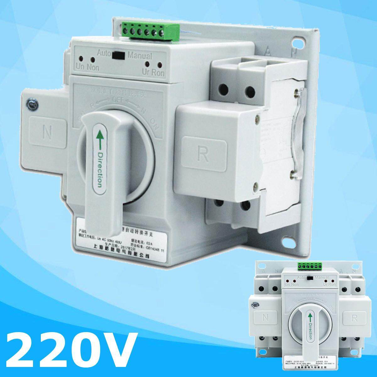 Home Dual Power Automatic Transfer Switch 2P 63A 220V Toggle Switch - intl