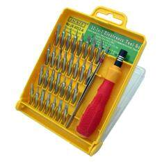 Jackly 31-In-1 Screwdriver Malaysia