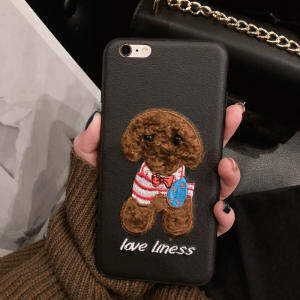 Luxury embroidered Phone Cases For Samsung Galaxy S7 Edge (G9350) case New Year dog Soft TPU border 3D Cartoon Cute plush dog Hard Cover For Samsung Galaxy ...