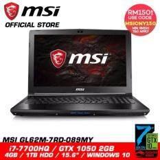 MSI GL62M 7RD 089MY (GTX1050 2GB GDDR5) - CNY PROMO Malaysia