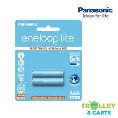 Panasonic Eneloop Lite AAA 2cells Battery Rechargeable 600mAh (Panasonic Malaysia) Malaysia