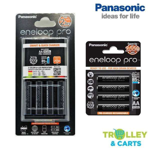 Panasonic Eneloop Pro Quick Charger 3-Color LED Pro AA Bundled with Eneloop AA Pro Rechargeable Battery Malaysia
