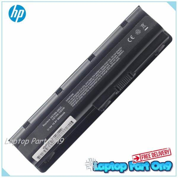 Replacement HP Compaq Presario CQ42 Series Laptop Battery Malaysia