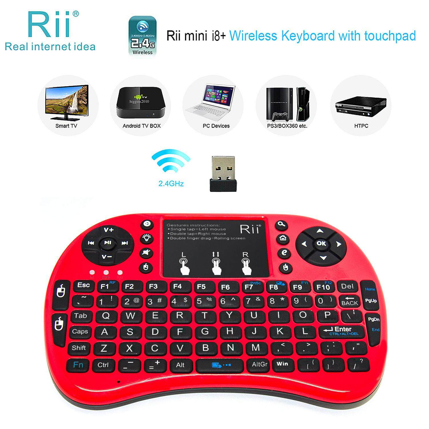 Rii mini i8+ Red mini Gaming Keyboard with Backlight For Gaming Amazon fire TV Raspberry Pi
