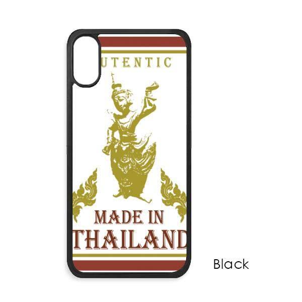 5d117987578b2eefab274722a0b44a9e Daftar Harga Harga Iphone X Thailand Termurah Februari 2019