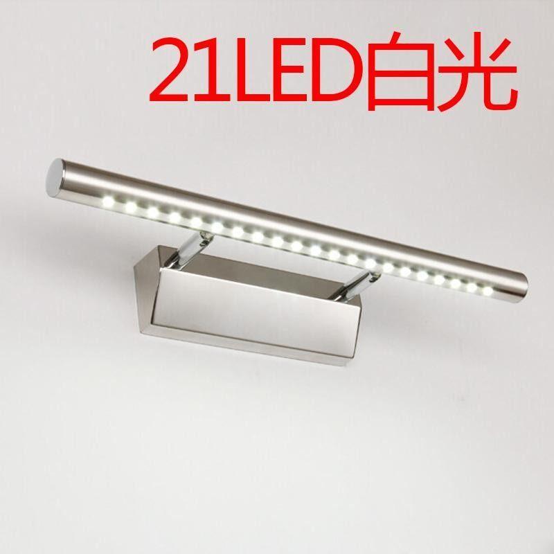 5W Bright White 21 LED Mirror Light Picture Wall Front Lighting Bathroom Lamp - intl