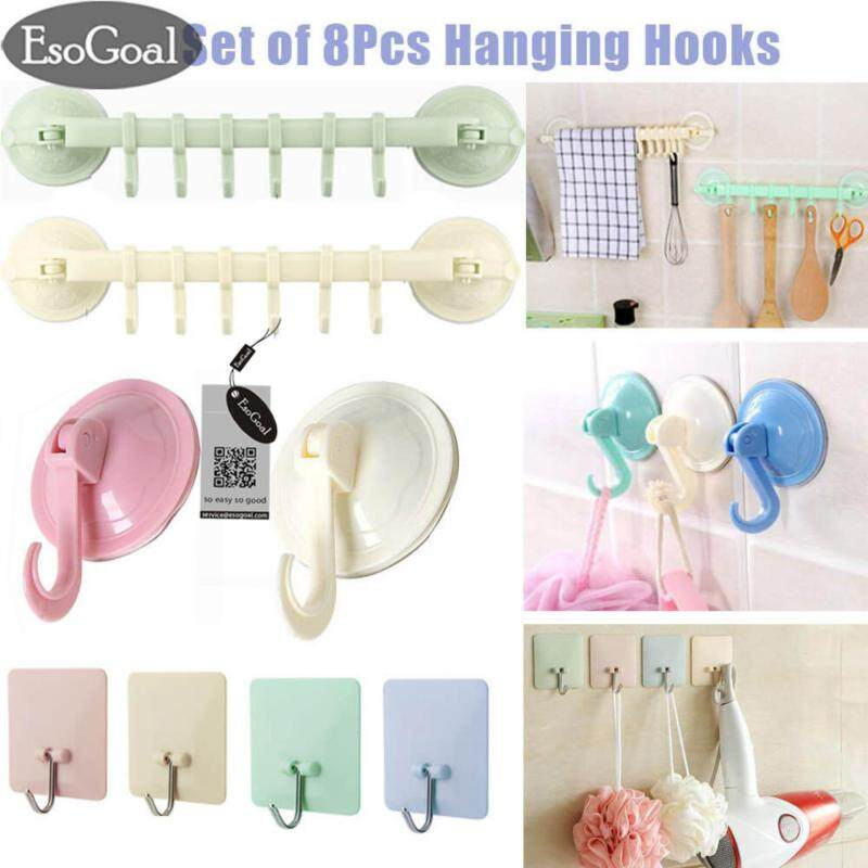 EsoGoal [Newest] Suction Wall Hanging Hook,8-Pack Kitchen Bathroom Hanger Supper Power Vacuum Sucker Hanger (2 Hanging Shelves + 2 Sucker Hooks + 4 Traceless Paste Hooks)