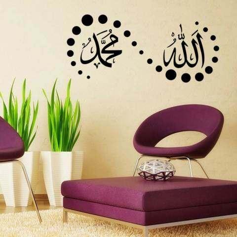 Wallpaper Bisa Dicopot Polka Dots Kaligrafi Islam Dinding Stiker Rekat Kutipan Tulisan Dekorasi UNTUK KAMAR 1