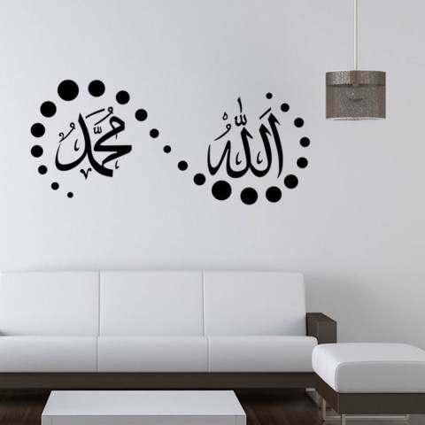 Wallpaper Bisa Dicopot Polka Dots Kaligrafi Islam Dinding Stiker Rekat Kutipan Tulisan Dekorasi UNTUK KAMAR 3