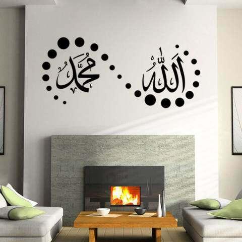 Wallpaper Bisa Dicopot Polka Dots Kaligrafi Islam Dinding Stiker Rekat Kutipan Tulisan Dekorasi UNTUK KAMAR 2