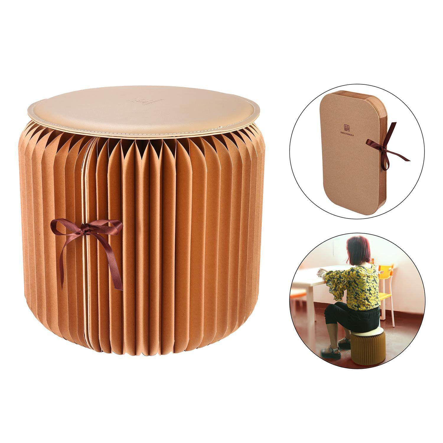 SOBUY Flexible Paper Stool,Portable Home Furniture Paper Design Folding Chair with 1pcs Leather Pad,Brown Small Size - intl