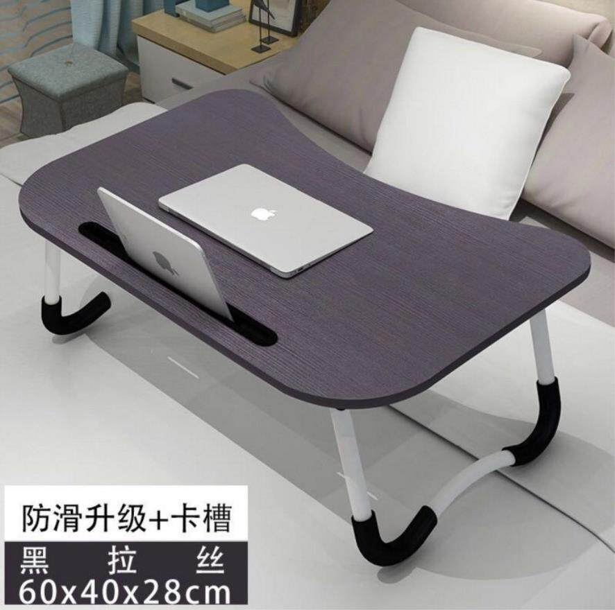 Notebook Computer Desk Bed With Foldable Lazy Students Dormitory Learning Desk Small Table Do Table Used In The Bedroom
