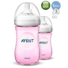 Philips Avent Natural Pink Bottle 9oz / 260ml x 2 (Twin Pack) (SCF694/23) [FREE SHIPPING]