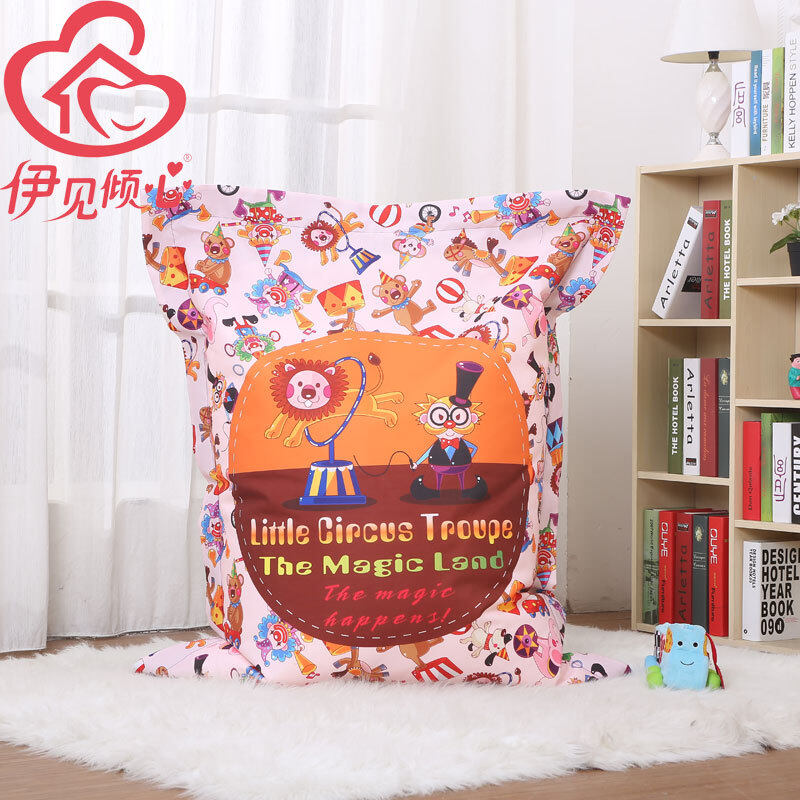 Creative Lazy Childrens Sofa Little Bean Bag Square