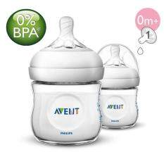 [FREE SHIPPING] Philips Avent Natural Baby Bottle 4oz/125ml - 2 Bottles (