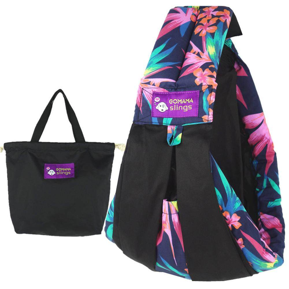 Teekeer Cotton Baby Slings And Wraps Carrier For Newborns And Breastfeeding, Black Decorative Design -