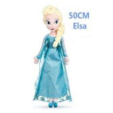 Lazada Giảm Giá Khi Mua JinGle Hot Christmas Gift 40 Cm&50 Cm Disney Frozen Elsa&Anna Princess Stuffed Plush Doll(Elsa:50cm)