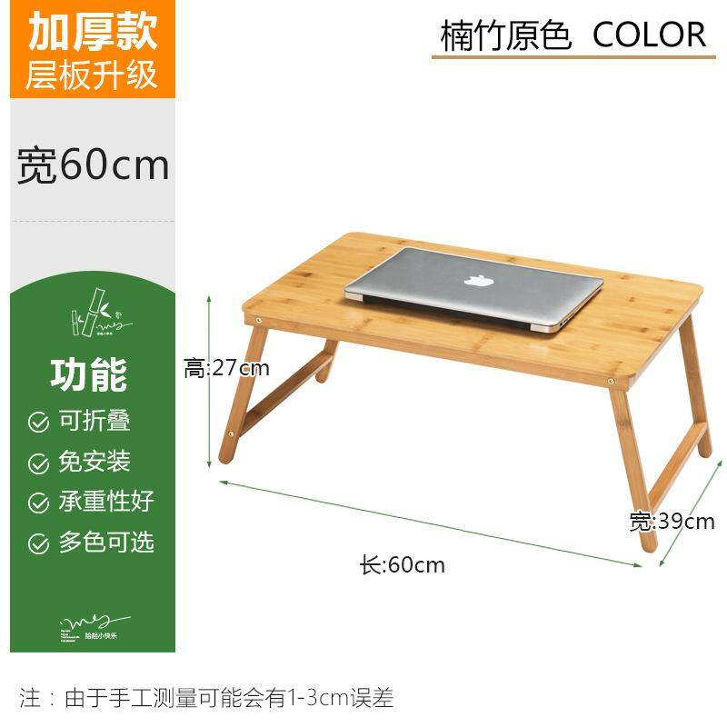 Folding Notebook Computer Desk Bed With Small Table Dormitory Lazy Simple Desk Study Table