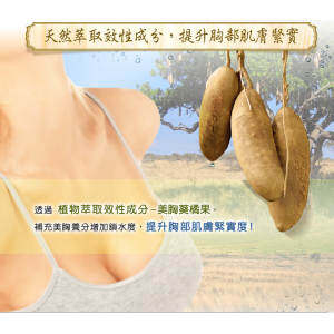 Hình ảnh New 100g Breast Cream Enlargement Bigger Boobs Firming Lifting Fast Growth Size Up