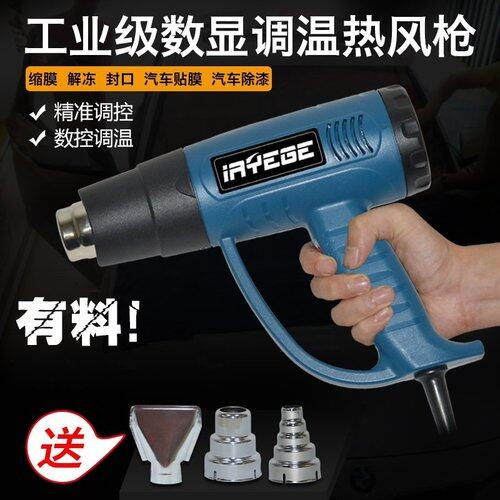 The hot air heat hair dryer industry electricity breeze blows heat to dry a hot constringency film of hair dryer hot the constringency take care of appropriation machine - intl