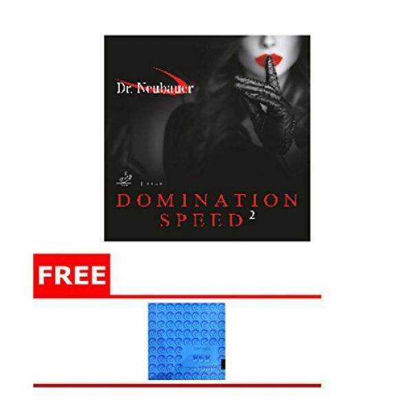 Dr.Neubauer Domination Speed 2 ,Red ,2.1 + Free! Kokutaku 868 Spin Power Table Tennis Rubber - intl