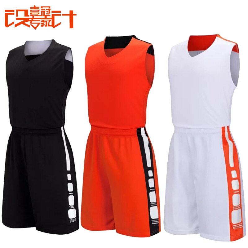 Bola Keranjang Bola Keranjang Pakaian Grosir Produsen Perapi Siswa League Tim Olahraga Pakaian Kustom Pencetakan Pencetakan.-Internasional