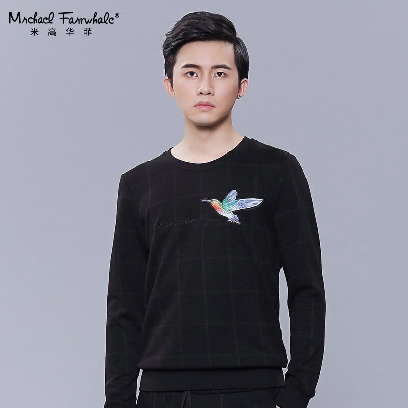 China Philippines genuine men's sweater meter manufacturers 2018 male fashion hoodies wholesale male long sleeved Plaid - intl