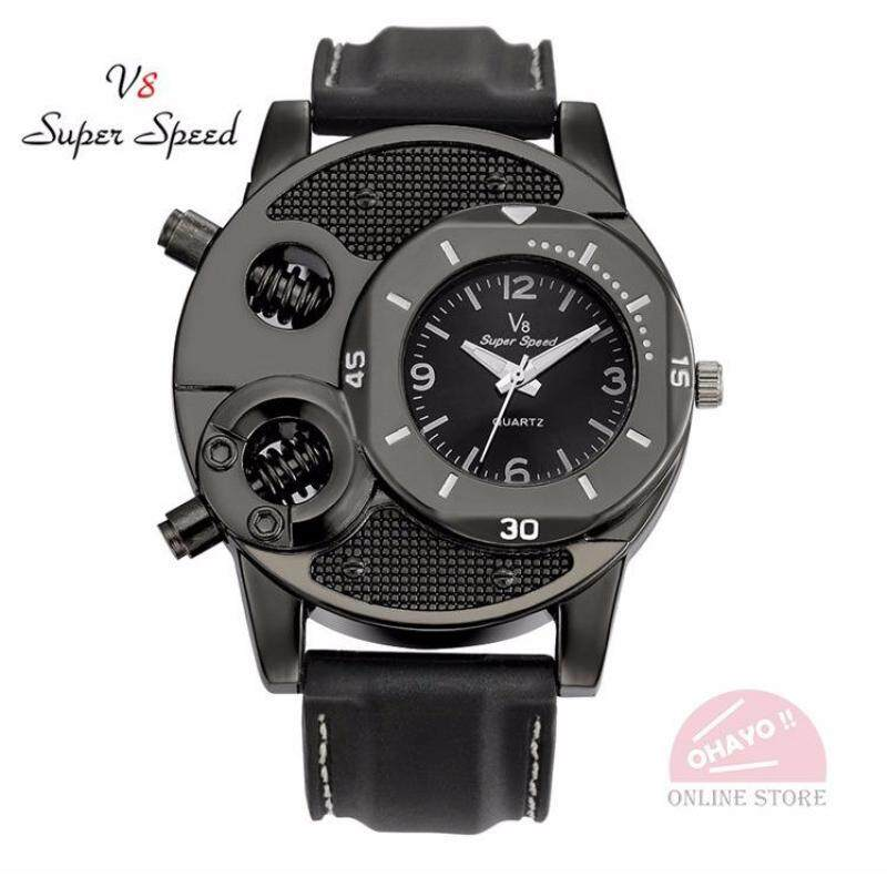 Men Watches V8 Super Speed Malaysia